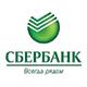 """Публичное акционерное общество """"Сбербанк России"""""""
